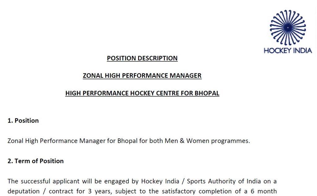 Sports Authority of India Recruitment Notification