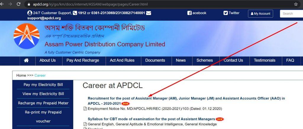 APDCL Recruitment 2021