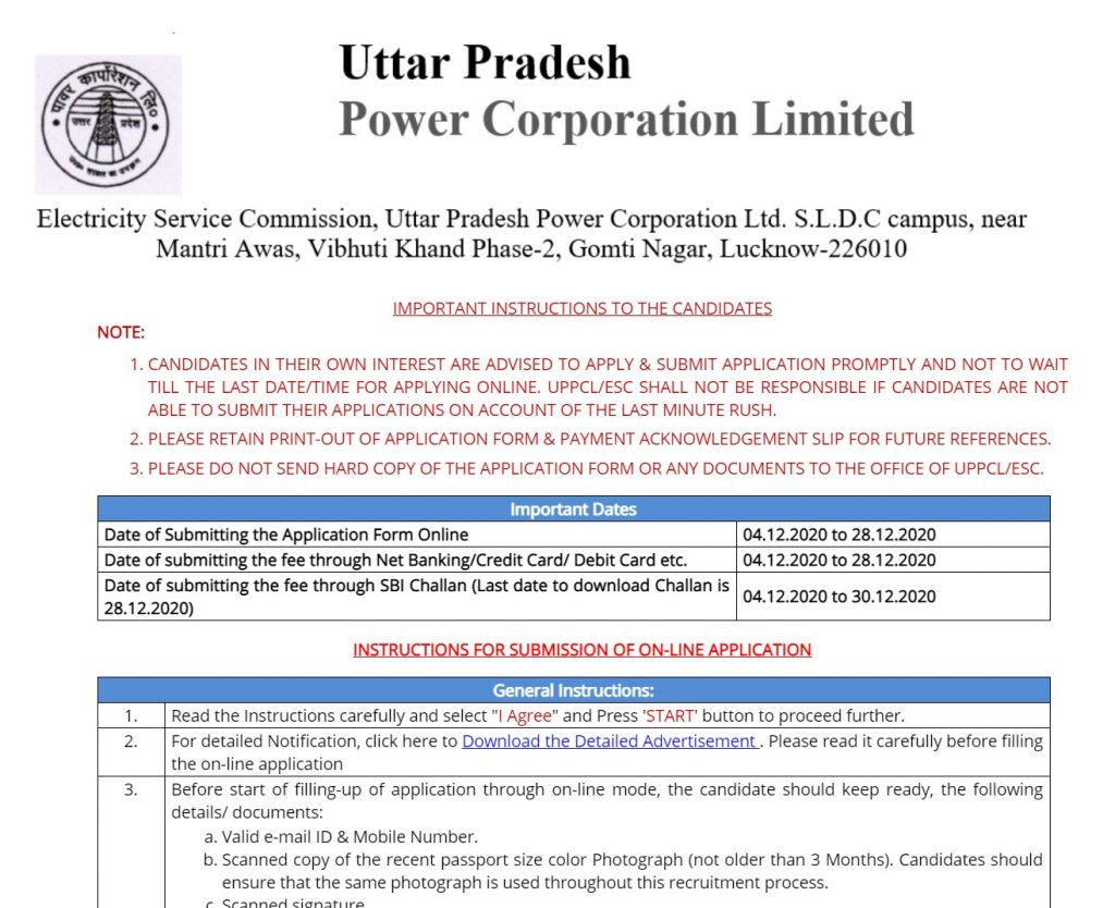 UPPCL Recruitment Online