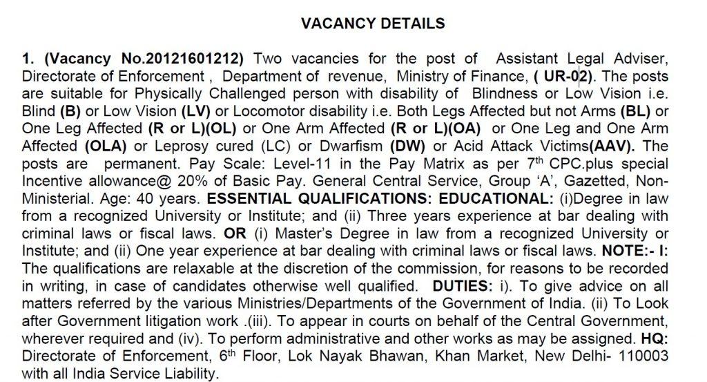 UPSC Recruitment 2021 Notification