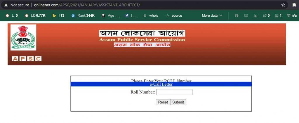 Assam PSC Assistant Architect Login Page