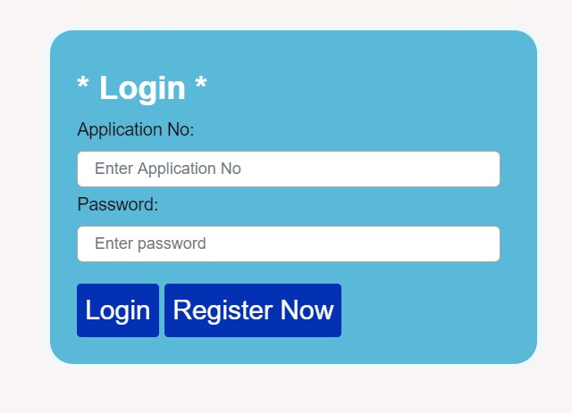 APDCL Admit Card