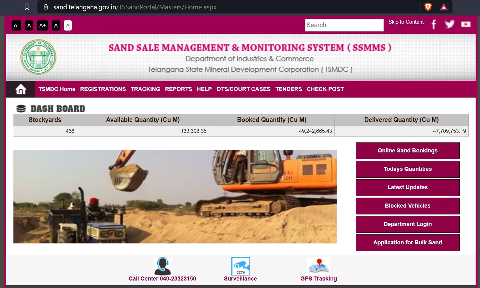 SSMMS Sand Booking Portal