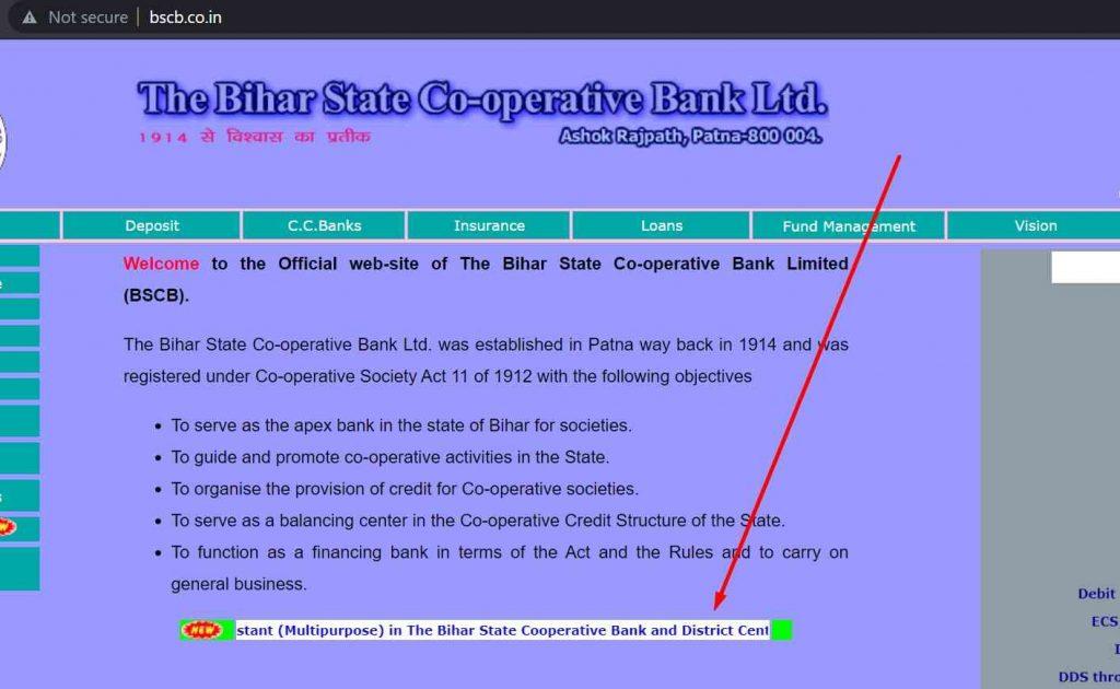 Bihar State Cooperative Bank Admit Card 2021