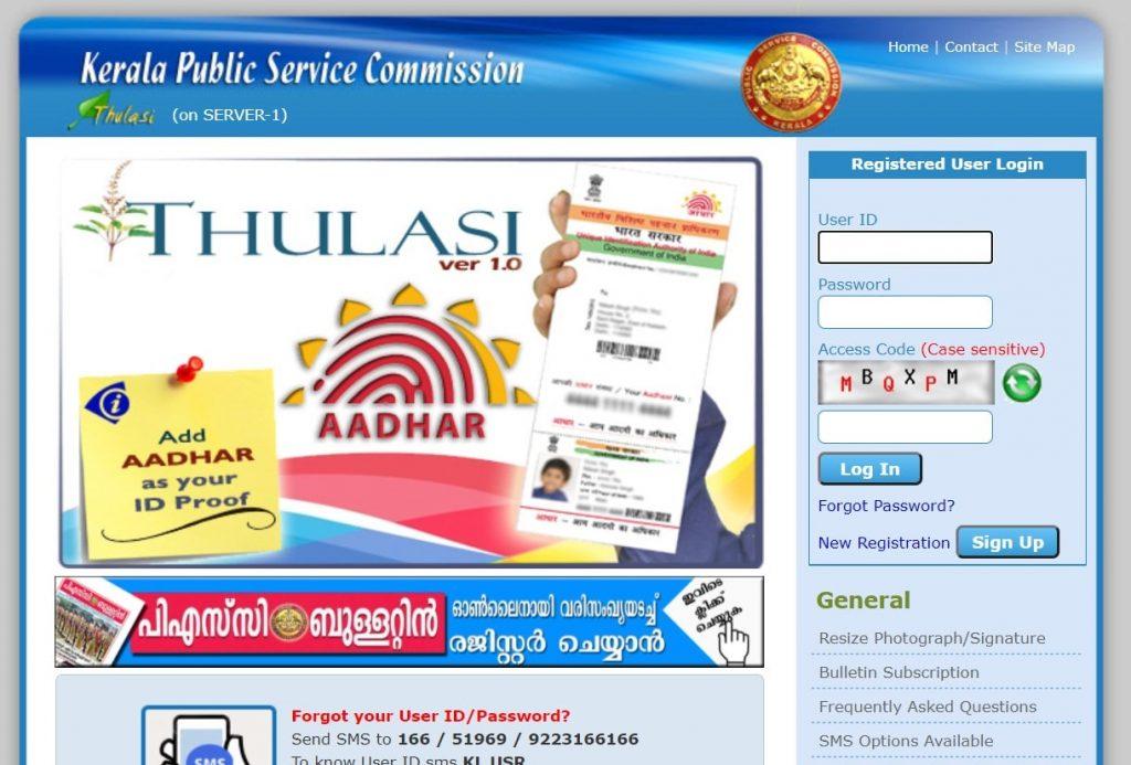 Kerala PSC Thulasi Website
