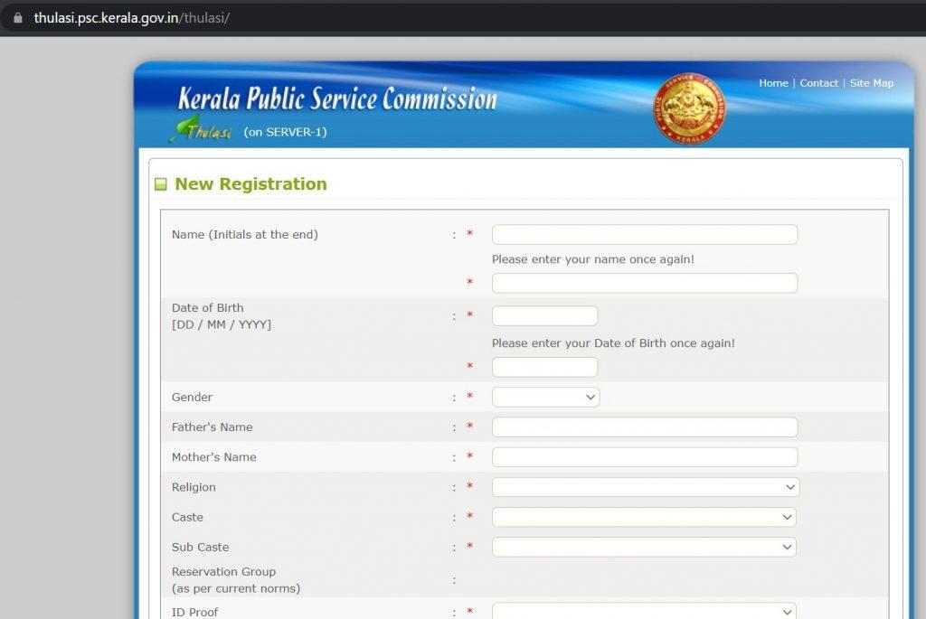 Kerala PSC Thulasi Registration