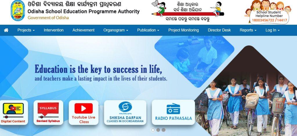 OSEPA Website