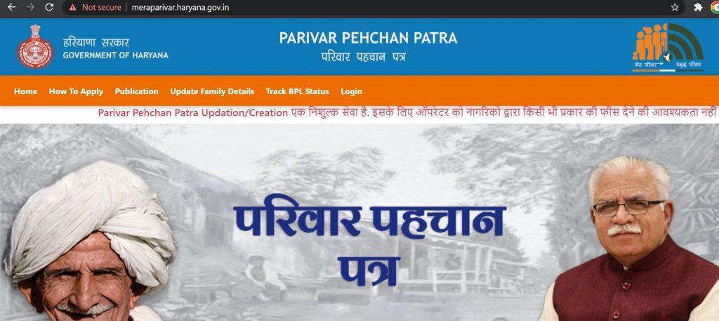 Family ID Haryana Website