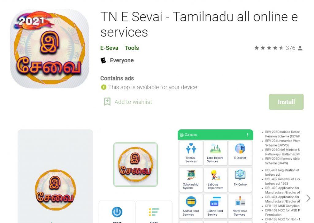 Tnesevai Mobile App